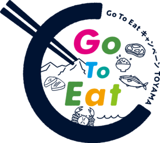 go_to_eat.png